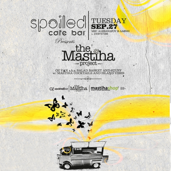Spoiled bar presents --the Mastiha Project--by Oz van